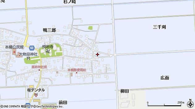 山形県酒田市本楯三千刈24周辺の地図