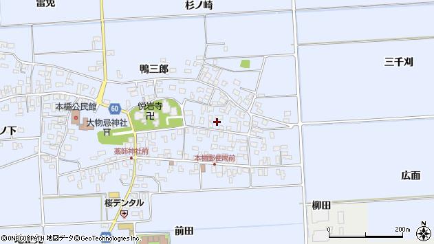 山形県酒田市本楯新田目41周辺の地図