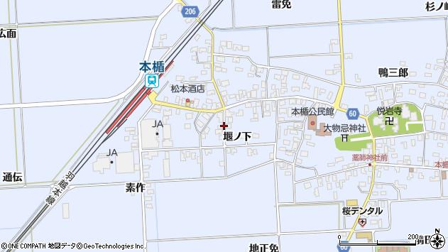 山形県酒田市本楯堰ノ下29周辺の地図