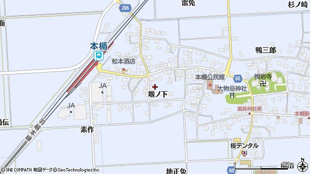 山形県酒田市本楯堰ノ下27周辺の地図