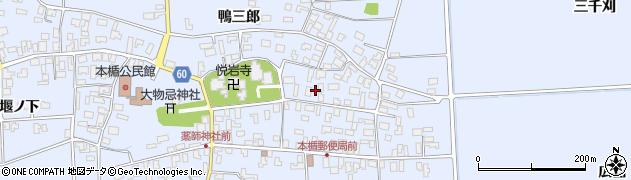 山形県酒田市本楯新田目40周辺の地図