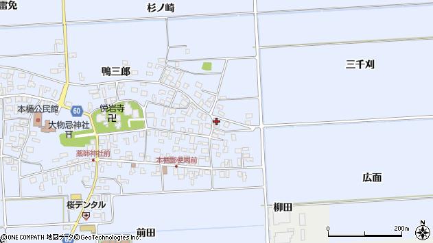 山形県酒田市本楯新田目51周辺の地図