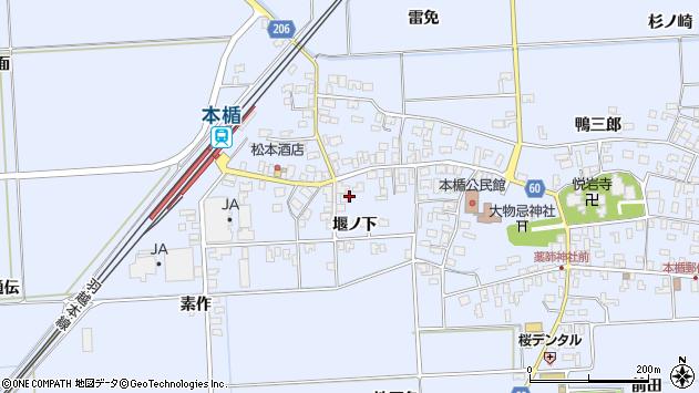 山形県酒田市本楯堰ノ下26周辺の地図