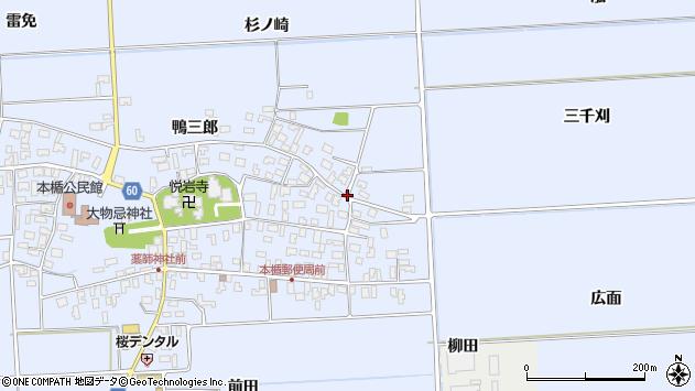 山形県酒田市本楯新田目53周辺の地図