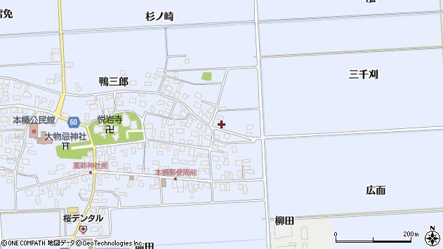 山形県酒田市本楯三千刈91周辺の地図