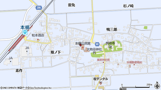山形県酒田市本楯新田目104周辺の地図