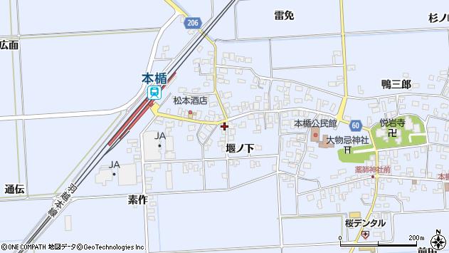 山形県酒田市本楯堰ノ下30周辺の地図