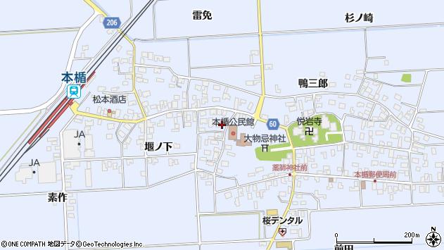 山形県酒田市本楯新田目105周辺の地図