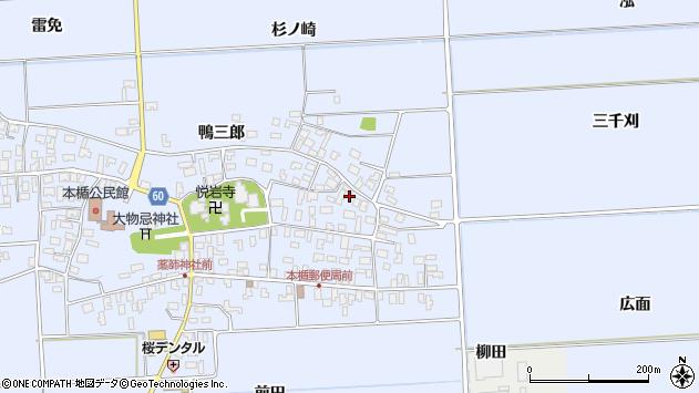 山形県酒田市本楯新田目46周辺の地図