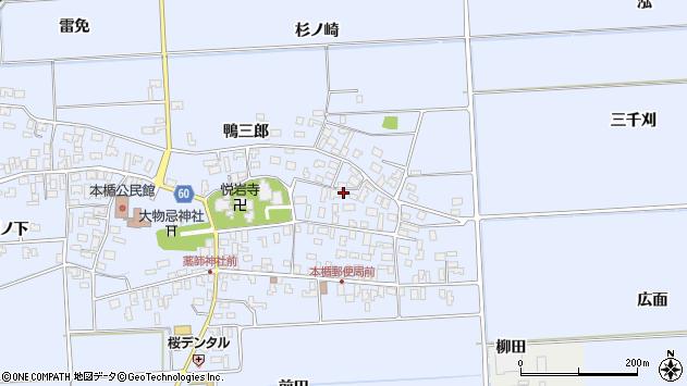 山形県酒田市本楯新田目42周辺の地図