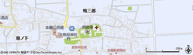 山形県酒田市本楯新田目35周辺の地図