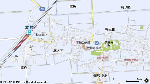 山形県酒田市本楯新田目107周辺の地図