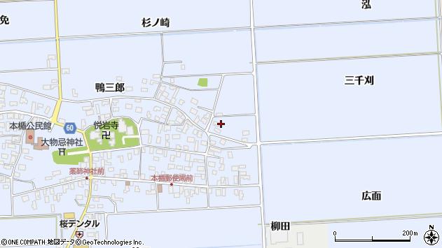 山形県酒田市本楯三千刈93周辺の地図