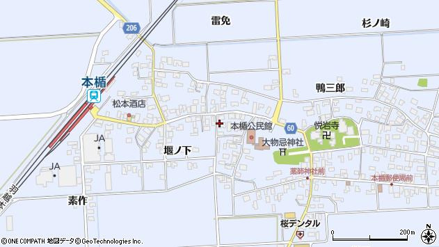 山形県酒田市本楯堰ノ下9周辺の地図
