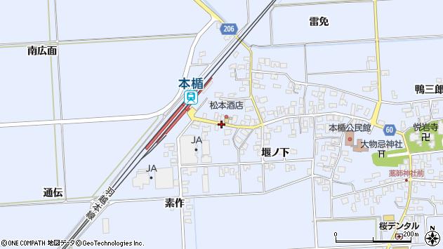 山形県酒田市本楯通伝2周辺の地図
