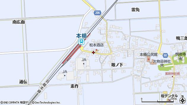 山形県酒田市本楯通伝6周辺の地図