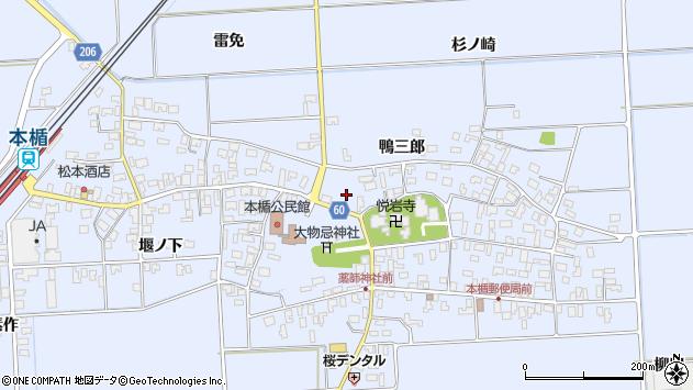 山形県酒田市本楯新田目80周辺の地図