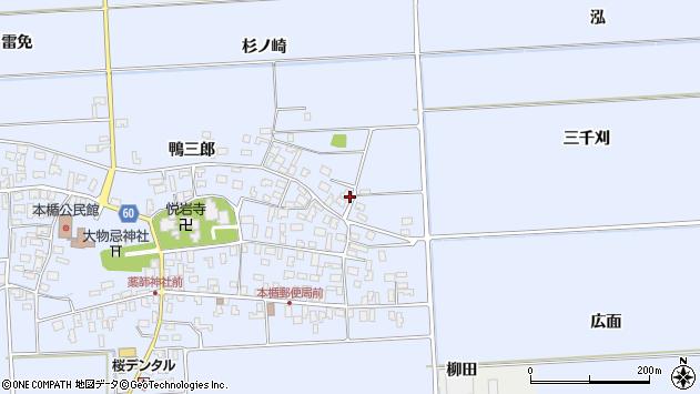 山形県酒田市本楯杉ノ崎52周辺の地図