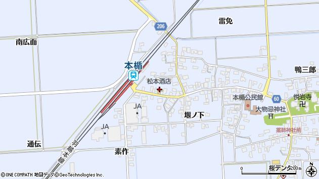 山形県酒田市本楯南広面124周辺の地図