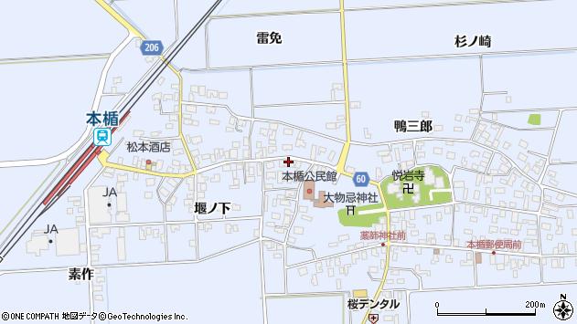 山形県酒田市本楯新田目110周辺の地図