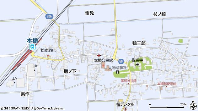 山形県酒田市本楯新田目111周辺の地図