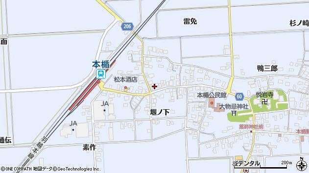 山形県酒田市本楯新田目129周辺の地図