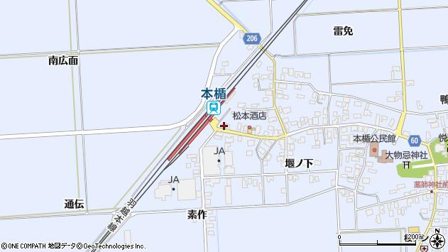 山形県酒田市本楯南広面129周辺の地図