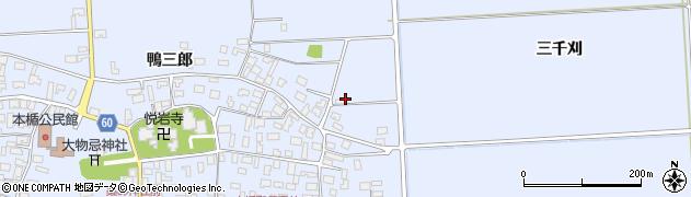 山形県酒田市本楯三千刈84周辺の地図