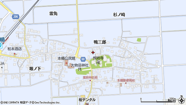 山形県酒田市本楯新田目79周辺の地図