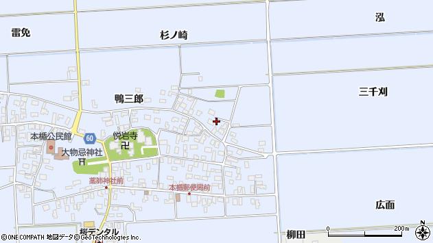 山形県酒田市本楯杉ノ崎55周辺の地図