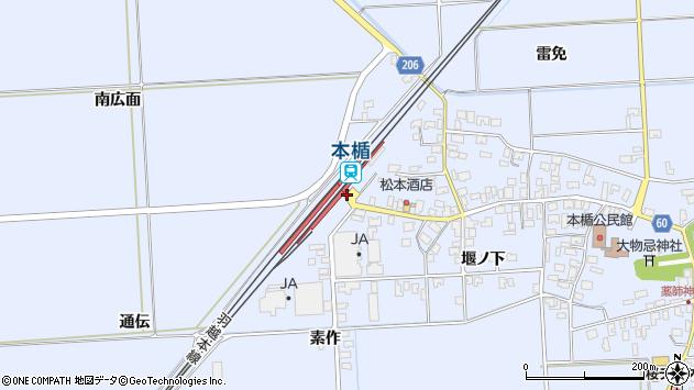 山形県酒田市本楯通伝13周辺の地図