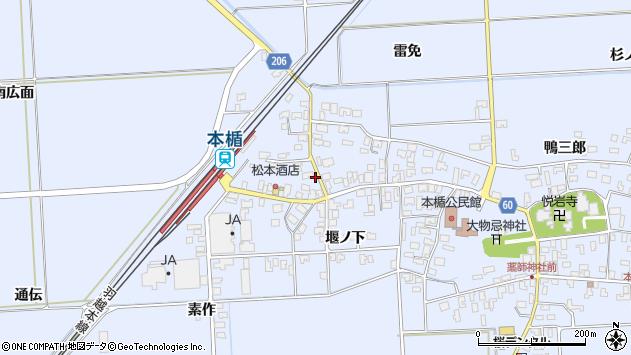 山形県酒田市本楯南広面2周辺の地図