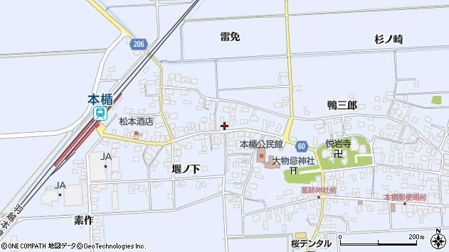 山形県酒田市本楯新田目119周辺の地図