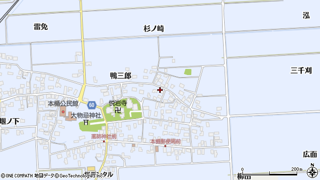 山形県酒田市本楯新田目65周辺の地図