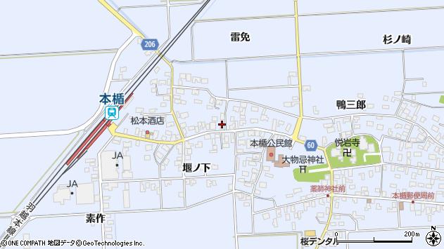 山形県酒田市本楯新田目123周辺の地図