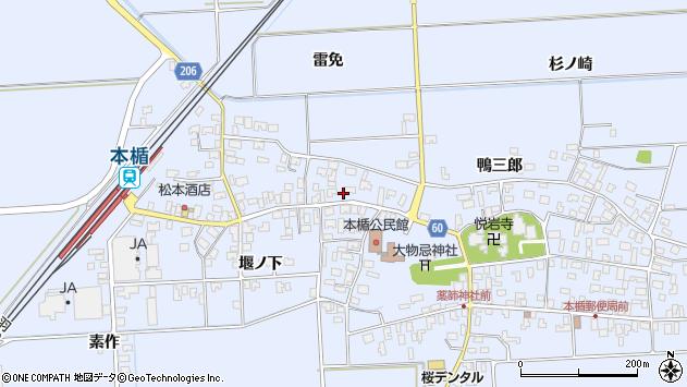 山形県酒田市本楯新田目117周辺の地図