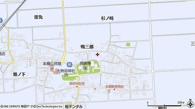 山形県酒田市本楯新田目72周辺の地図