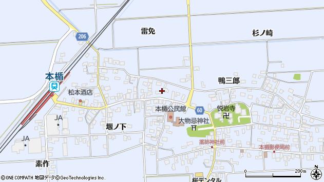 山形県酒田市本楯新田目116周辺の地図