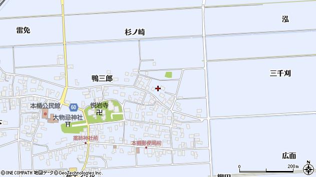 山形県酒田市本楯杉ノ崎57周辺の地図
