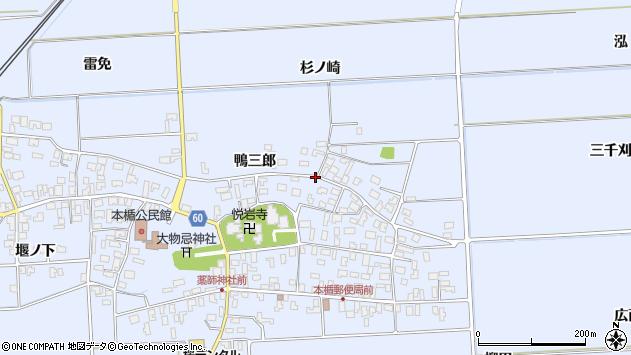 山形県酒田市本楯新田目68周辺の地図
