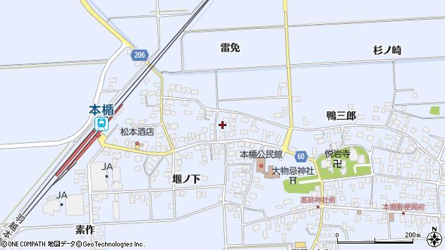 山形県酒田市本楯新田目120周辺の地図