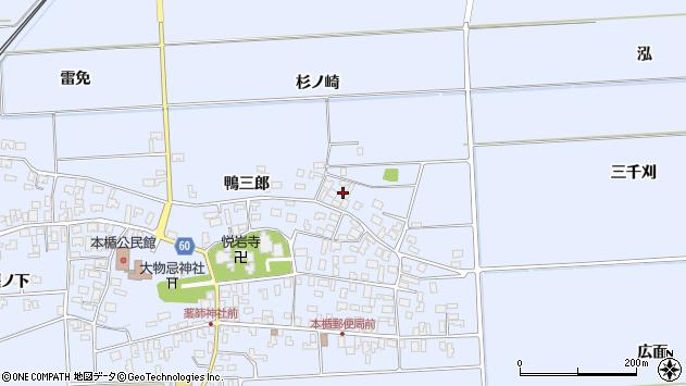 山形県酒田市本楯杉ノ崎59周辺の地図