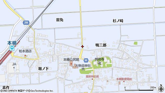 山形県酒田市本楯雷免100周辺の地図