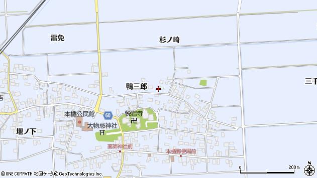 山形県酒田市本楯鴨三郎2周辺の地図