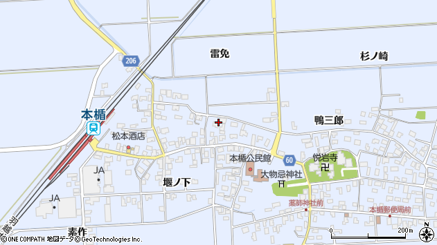 山形県酒田市本楯新田目118周辺の地図