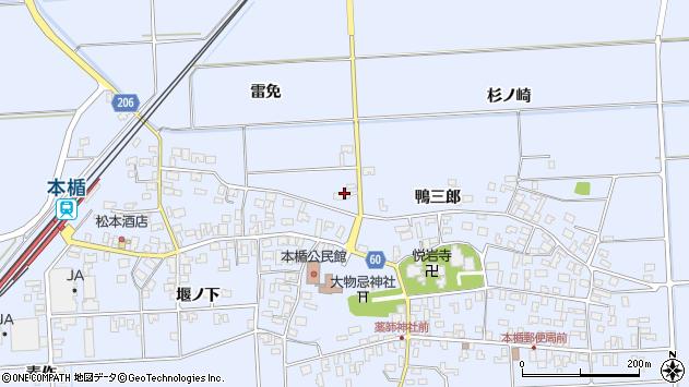 山形県酒田市本楯雷免周辺の地図