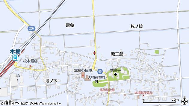 山形県酒田市本楯雷免101周辺の地図