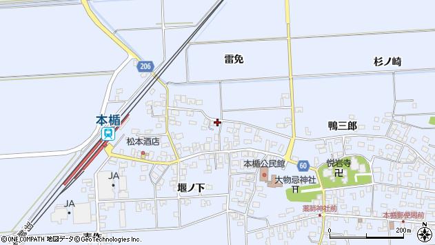山形県酒田市本楯新田目133周辺の地図