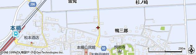 山形県酒田市本楯雷免87周辺の地図