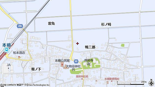 山形県酒田市本楯鴨三郎77周辺の地図